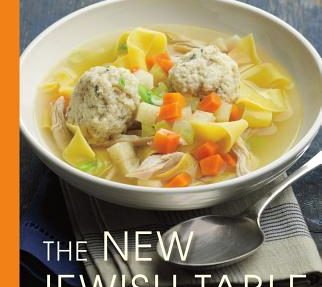 Review: The New Jewish Table