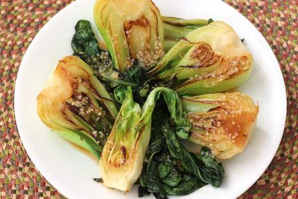 Spicy Baby Bok Choy with Warm Ginger Dressing